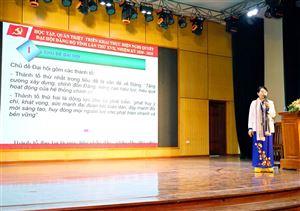 Nghị quyết Đại hội Đảng bộ tỉnh Hải Dương lần thứ XVII, nhiệm kỳ 2020 - 2025