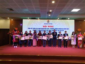 Hội nghị tổng kết công tác công đoàn năm 2020