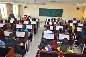 Trường cao đẳng Dược TW Hải Dương đổi mới phương pháp kiểm tra, đánh giá kết quả học tập của Sinh viên