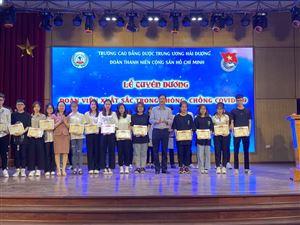 Tổng kết, tuyên dương, khen thưởng các hoạt động chào mừng 90 năm ngày thành lập Đoàn TNCS Hồ Chí Minh